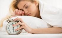 Sabah Yorgun Kalkma Nedenleri
