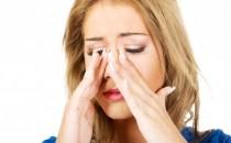 Sinüzit Nedir? Nedenleri ve Tedavisi