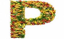 Rutin tablet (P vitamini)